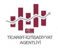 TİCARƏT  MƏRKƏZİ