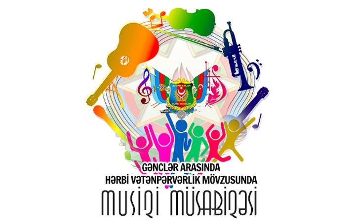 Международный Музыкальный Конкурс
